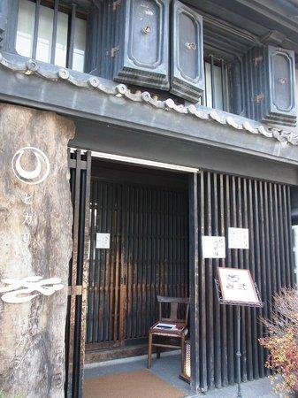 Hikariya Higashi : 外観