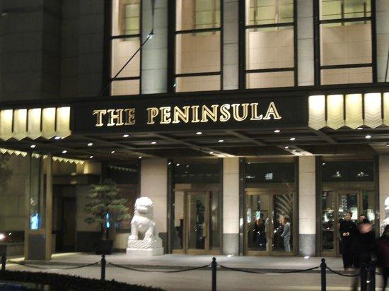The Peninsula Shanghai : entrata