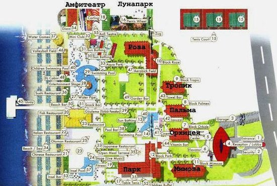 Botanik Hotel & Resort: карта
