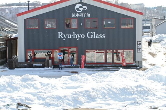 View of the Ryuhyo Glass Museum from the Aurora II cruise