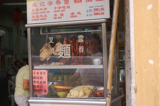 Kedai Kopi Lai Foong : Wan Ton mee shop