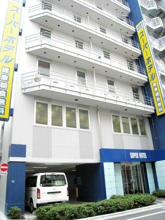 Super Hotel JR Ikebukuro-nishiguchi: 池袋駅から5分から10分で到着します