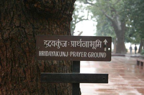 Sabarmati Ashram / Mahatma Gandhi's Home: Acceso a la zona de plegarias