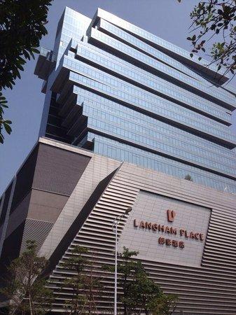 Langham Place Guangzhou : ingresso