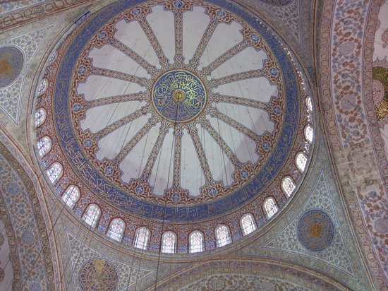 Recital Hotel: Blue Mosque