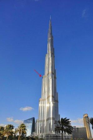 At.Mosphere: Peccato che il ristorante si trova a poco più della metà dei 824 m del grattacielo (122° piano)