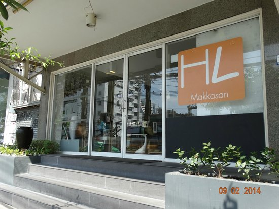 D Varee Xpress Makkasan, Bangkok : L'entrée...
