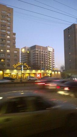 Bega Hotel : UZB Restaurant in der Nähe, Empfehlung