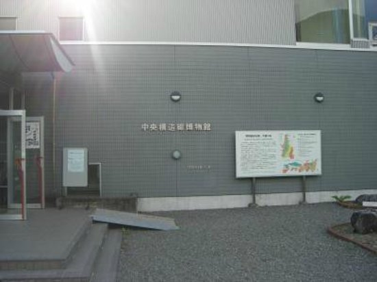 Oshika Median Tectonic Line Museum: 中央構造線博物館