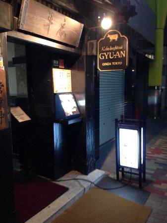 Gyuan: Small entrance