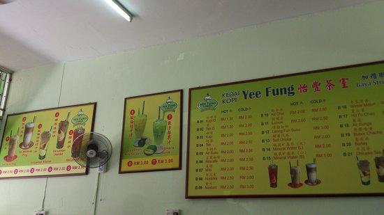 Kedai Kopi Yee Fung: menu