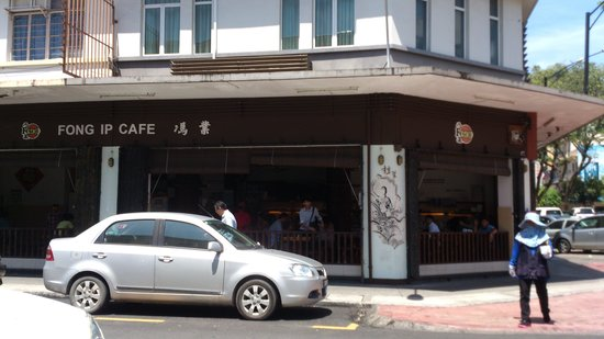 Fong IP CAFE