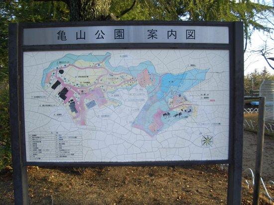 Kameyama Park: 亀山公園