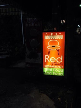 Red Chair Restaurant: sign out on street