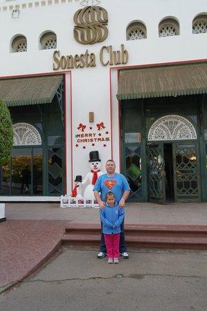 Sonesta Club: День отъезда