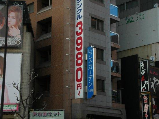 Azu Garden Nihonbashi: 建物全景