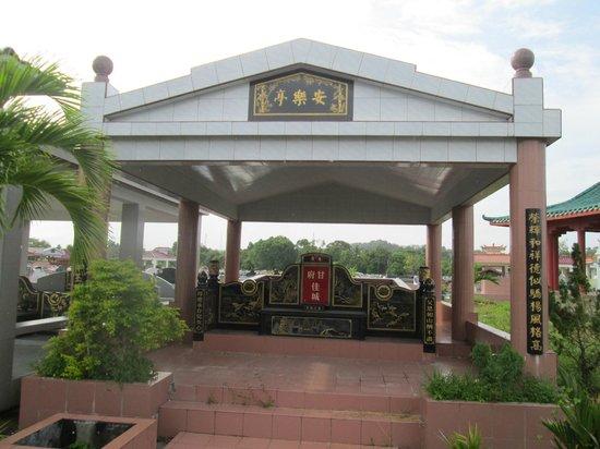 Riam Temple