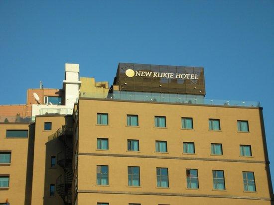 New Kukje Hotel: 建物景観