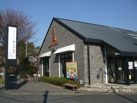 Saint Marc Saitamaurawashibaharaen : 店舗外観