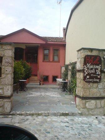 Kokkino Spiti : Main entrance