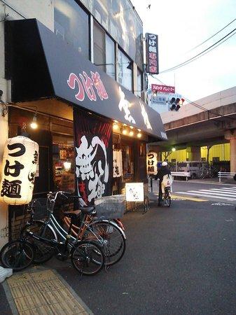 Tsukemen Mukyoku: 13.03.03【つけ麺無極】店頭