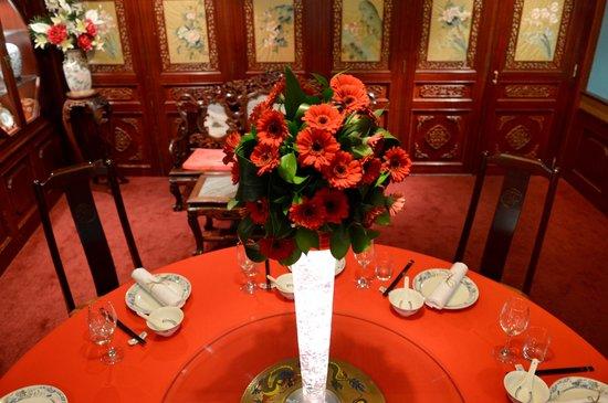 Yeung Sing Restaurant: VIP room