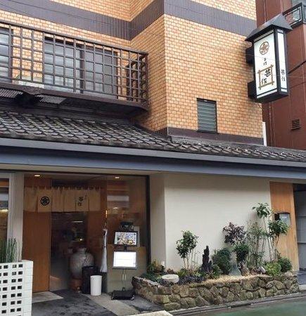 Jinsaku: お店の外観