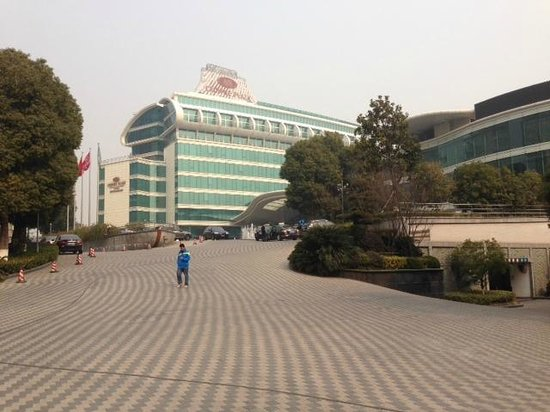 Crowne Plaza Hotel Suzhou: Entrance area view