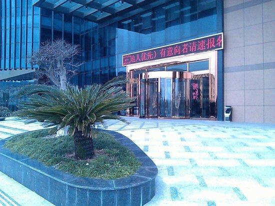Jinwangjiao Hotel : Gate