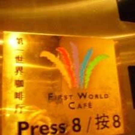First World Hotel: the main cafe