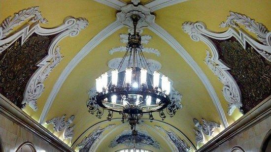 Moscow Free Tour: Metro