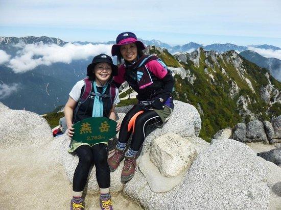 Mt. Tsubakuro: 燕山頂