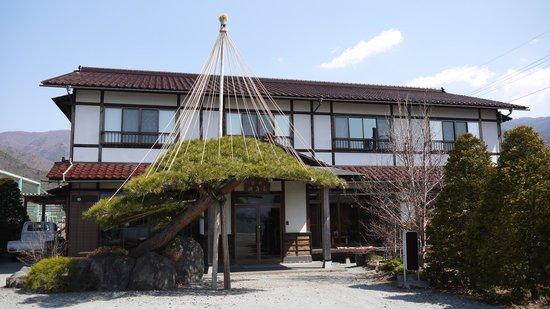 Komaya: House