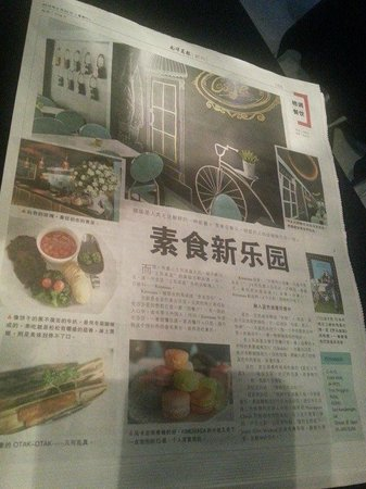 Kimosasa Cafe: 南洋商报~专访
