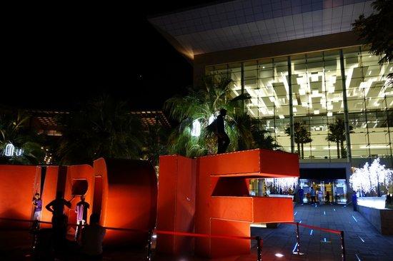 Mirdif City Centre Food Court
