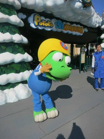 Everland: pororo's friend