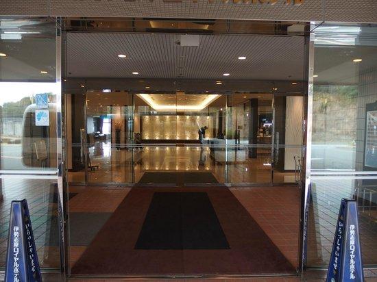 Iseshima Royal Hotel: 玄関