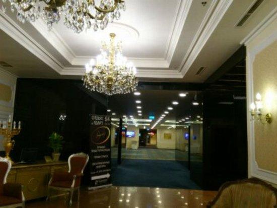 Korston Club Hotel Moscow: Reception