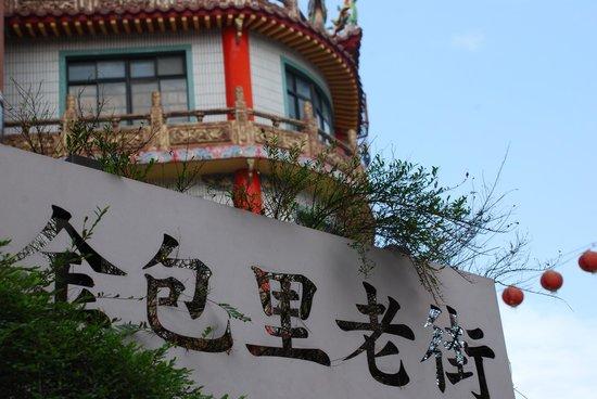 Jinshan Jinbaoli Old Street