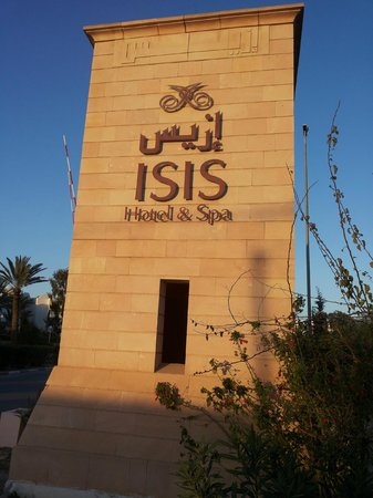 Isis Hotel and Spa: Entrée