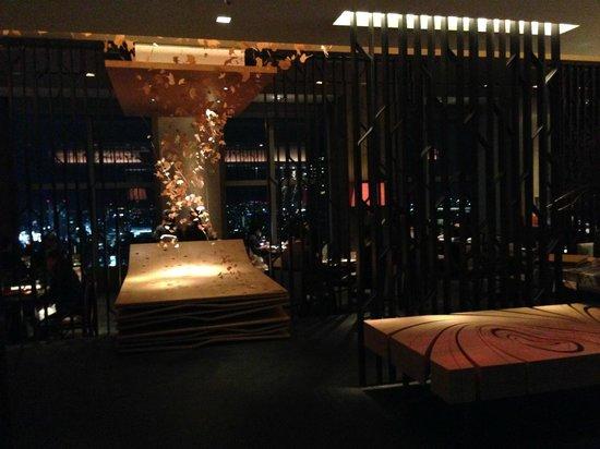 Shangri-La Hotel, Tokyo: Entrance to Dining