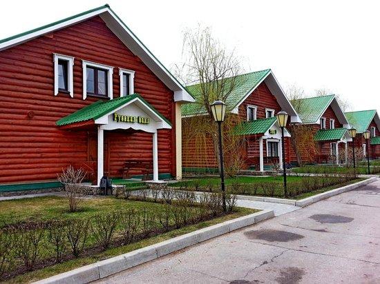 Photo of Slavyanskaya Derevnya Samara