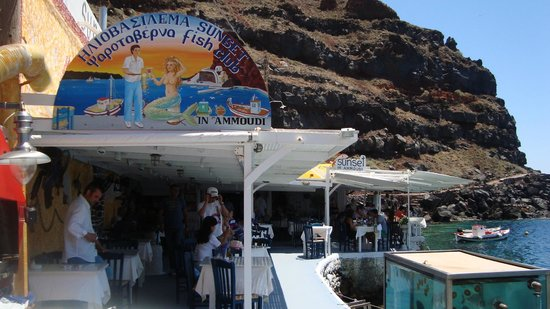 Sunset Ammoudi Taverna: Sign