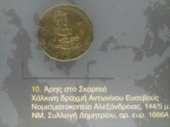 Numismatic Museum: Αρης στο σκορπιο