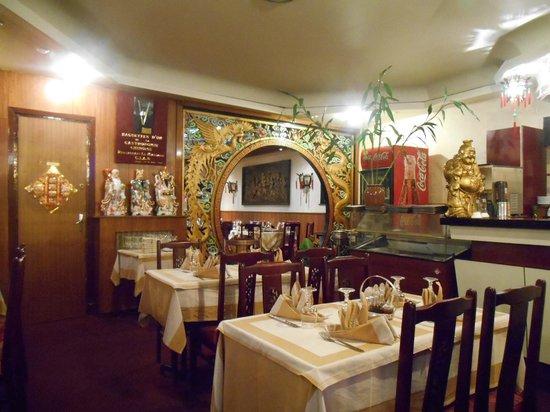 Le Mandarin : The Restaurant