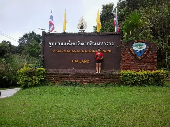 Photo of Taksin Maharat National Park