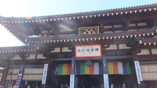 Kawasaki Daishi Heiken-ji Temple: 大山門