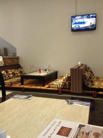 Hadramawt Kitchen: Nice design