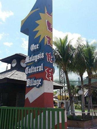1 Malaysia Culture Village