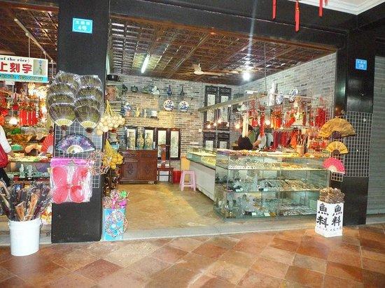 Baomo Scenery : Магазин сувениров. Парк Баомо.